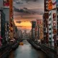 Icetex abre convocatoria de becas para estudios de investigación en Japón