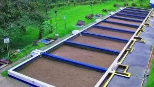 Por fuertes lluvias, podrá presentarse intermitencia en el servicio de agua de la comuna Siete